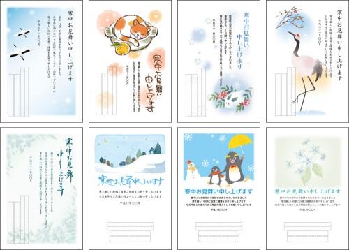 kanchu-sample201808